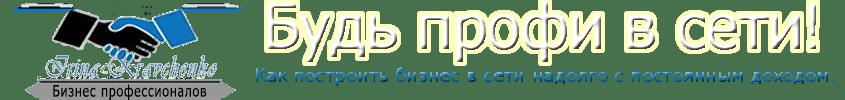 Бизнес Гид от Ирины Кравченко