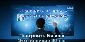 kak-zarabotat-dengi-esli-ysiliya-bezrezyltatnu-02