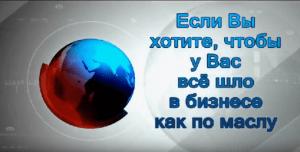 kak-zarabotat-dengi-esli-ysiliya-bezrezyltatnu-04