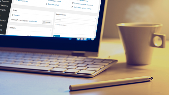 с чего начать свой бизнес в интернете